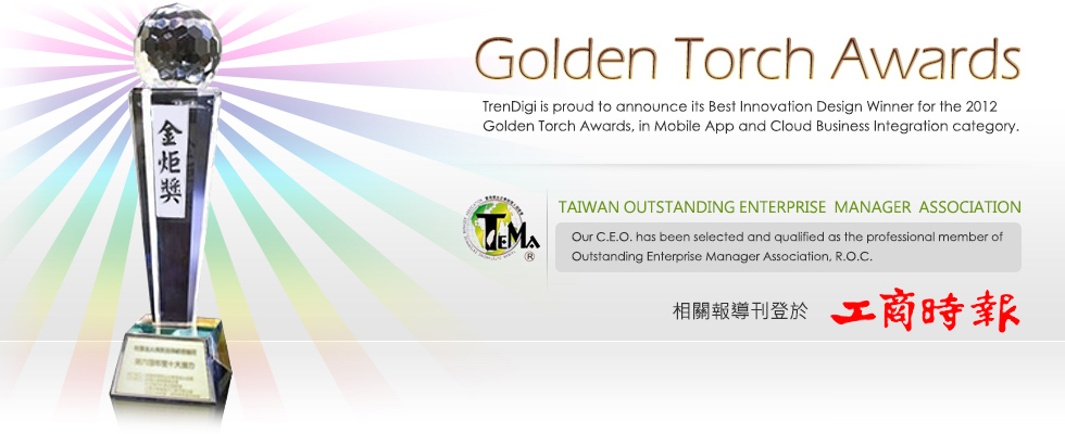 Golden Torch Awards
